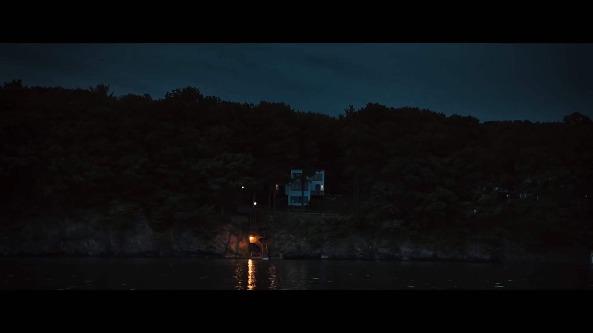 The Night House Trailer (2021) Screen Capture #3