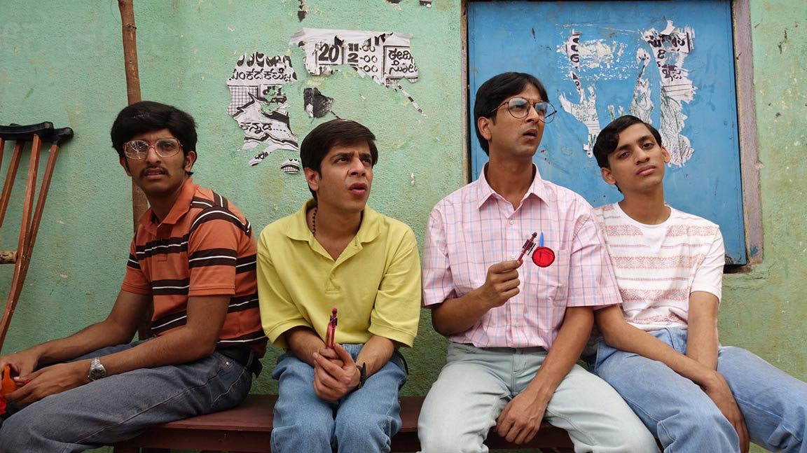 Brahman Naman Feature Trailer Screencap