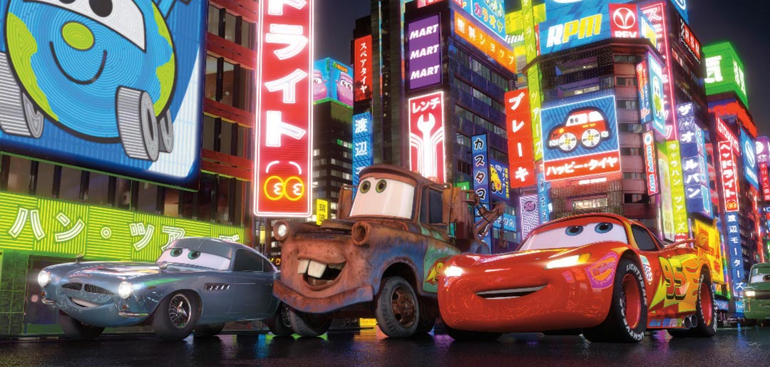 Cars 2 Feature Trailer Screencap