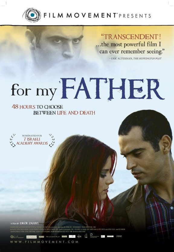 For My Father Poster #1