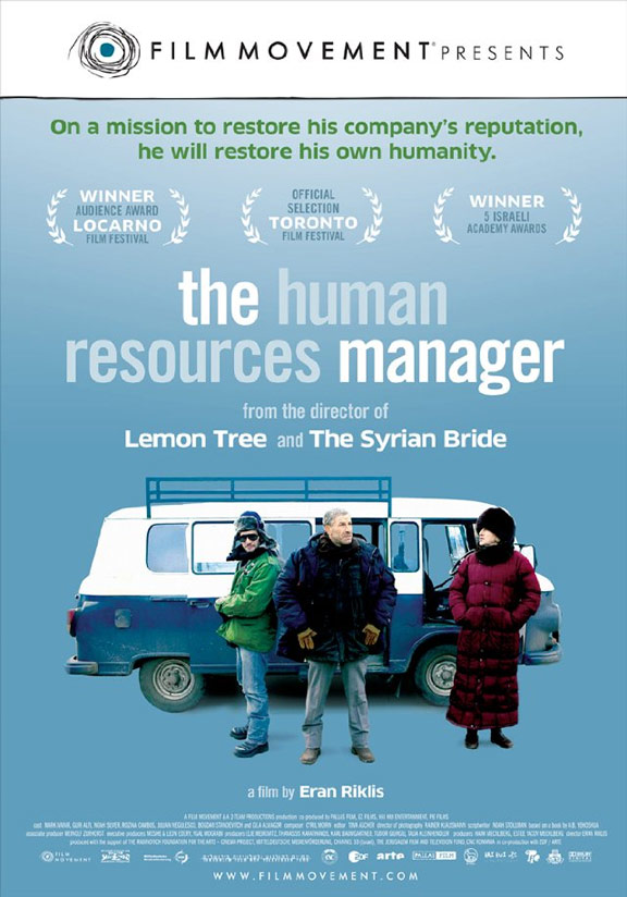 The Human Resources Manager Poster #1