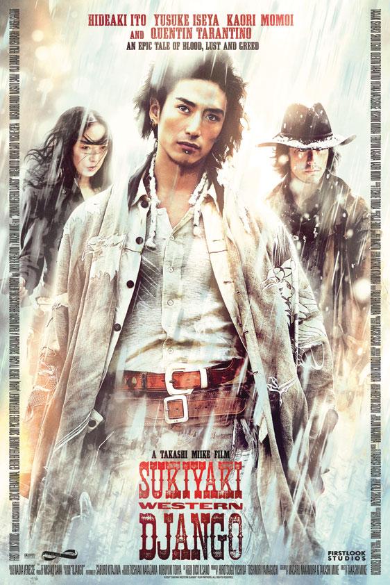 Sukiyaki Western Django  Poster #1