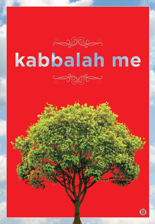 Kabbalah Me Poster #1