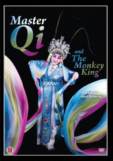 Master Qi and the Monkey King Poster #1