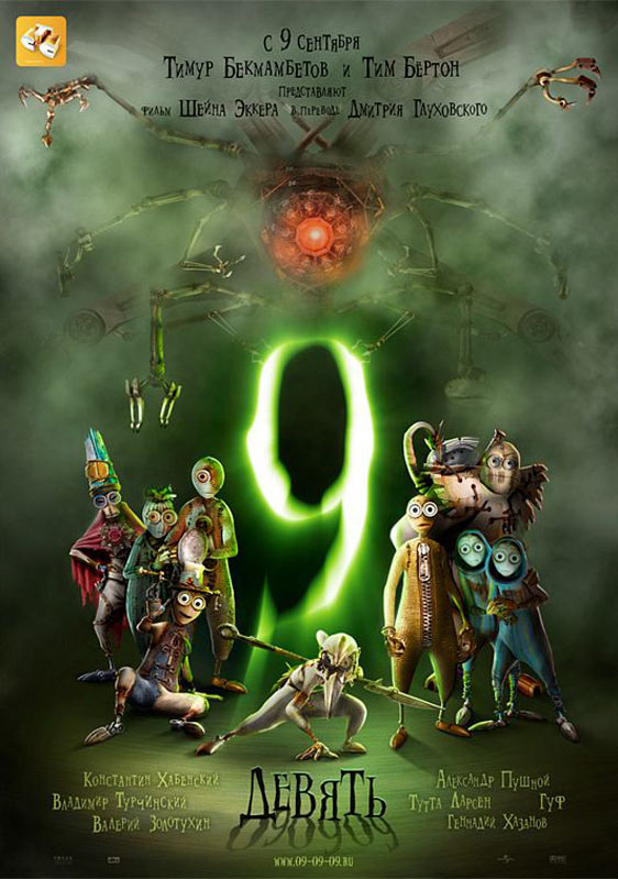 9 Poster #14