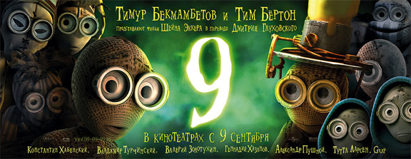 9 Poster #22