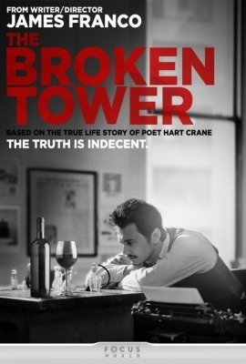 The Broken Tower Poster #1