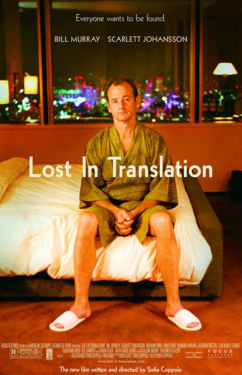Lost in Translation Poster #1