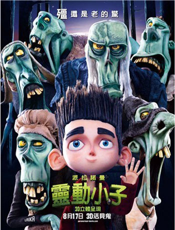 ParaNorman Poster #3