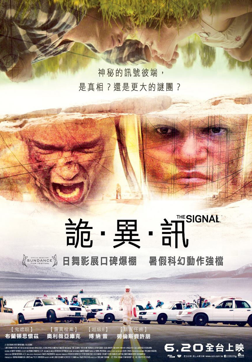 The Signal Poster #3