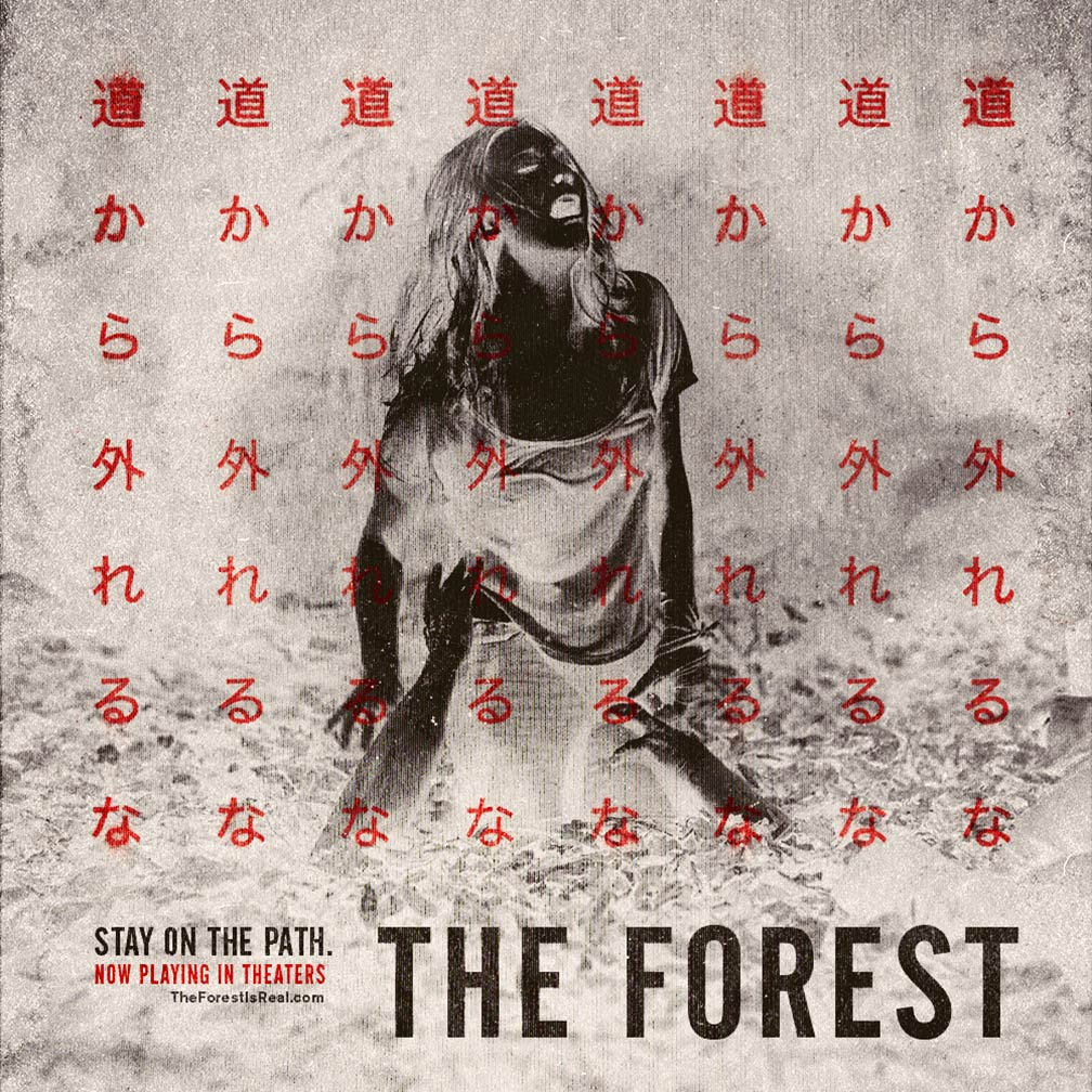 The Forest Poster #5