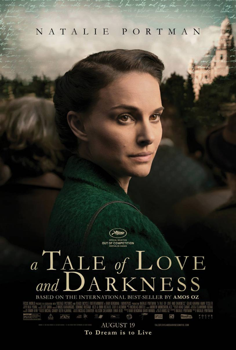 A Tale of Love and Darkness Poster #1