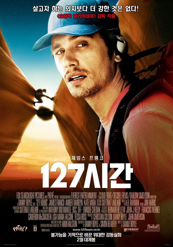127 Hours Poster #5