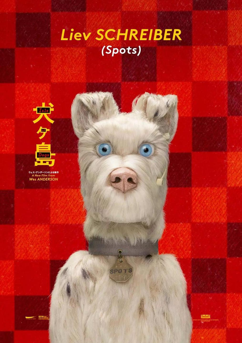 Isle of Dogs Poster #13