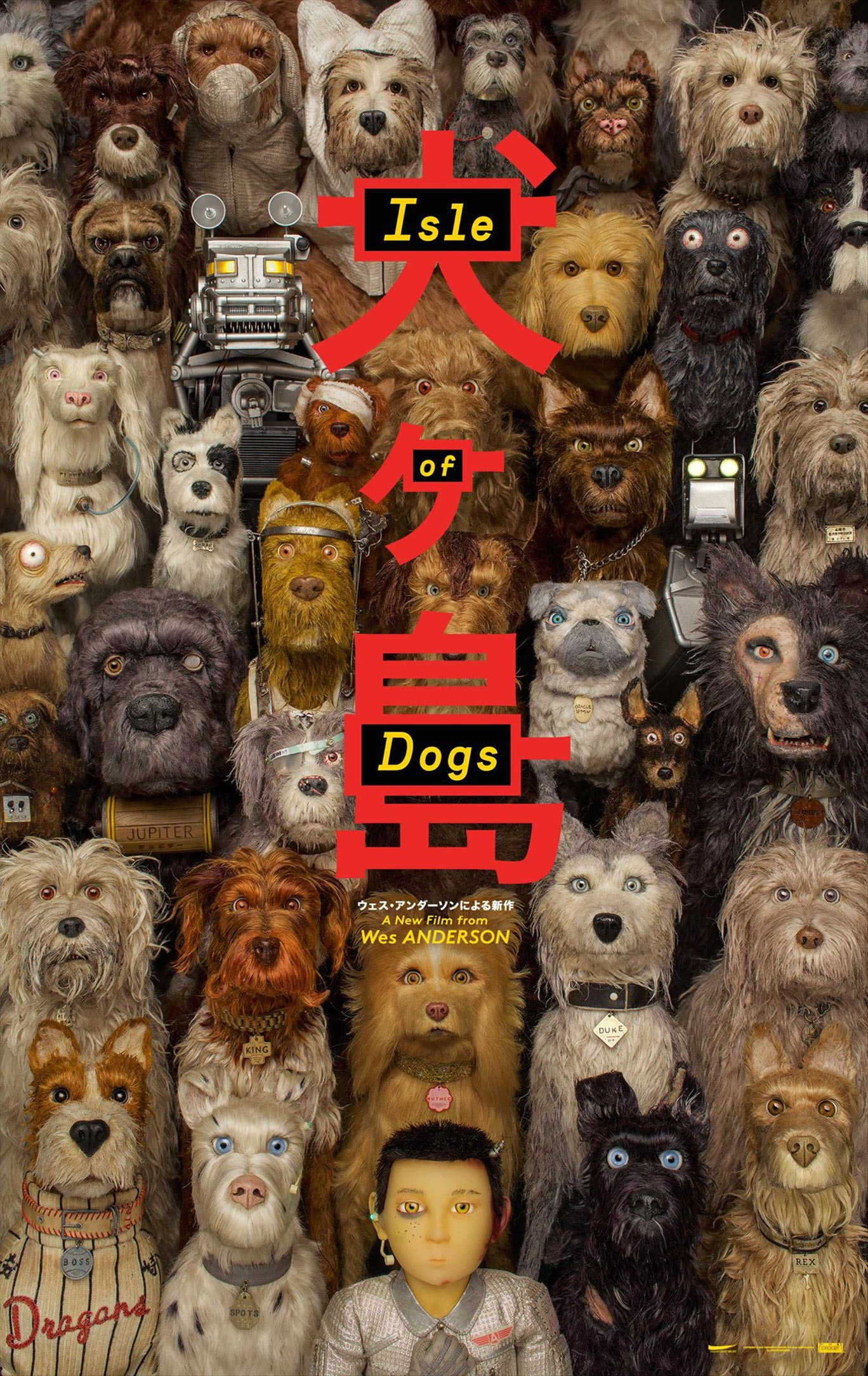 Isle of Dogs Poster #2