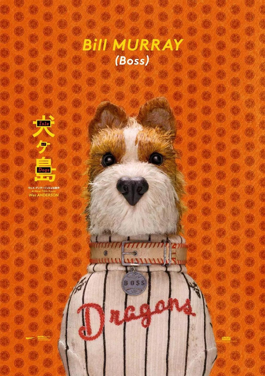 Isle of Dogs Poster #3