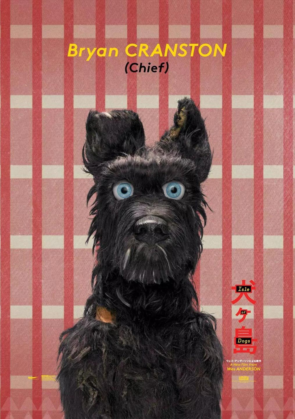 Isle of Dogs Poster #5
