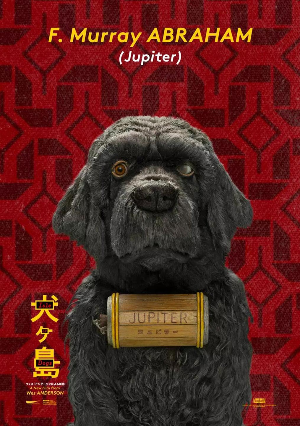 Isle of Dogs Poster #7