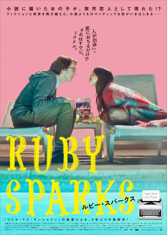 Ruby Sparks Poster #3