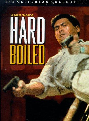 Hard Boiled Poster #1