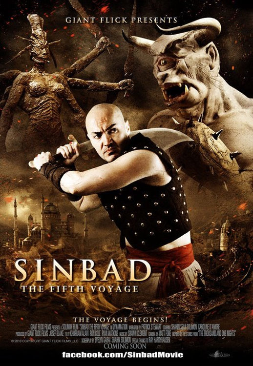 Sinbad: The Fifth Voyage Poster #1