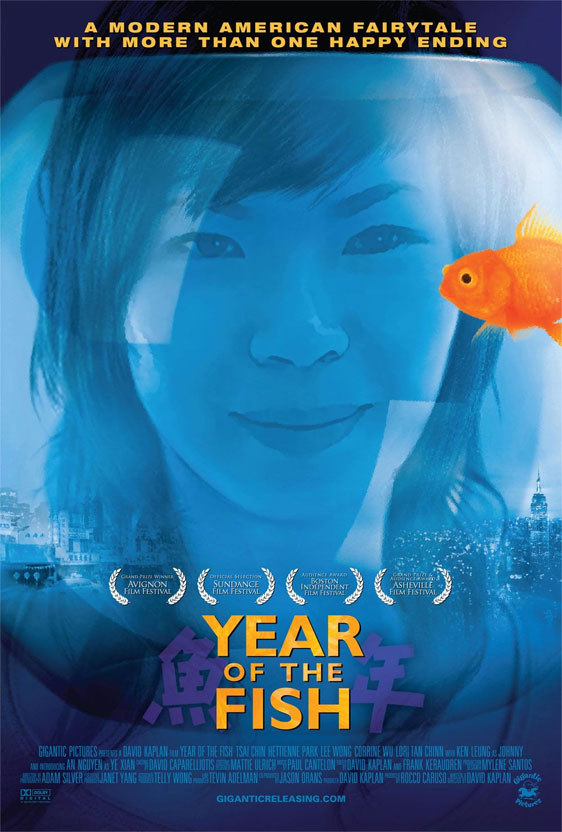 Year of the Fish Poster #1