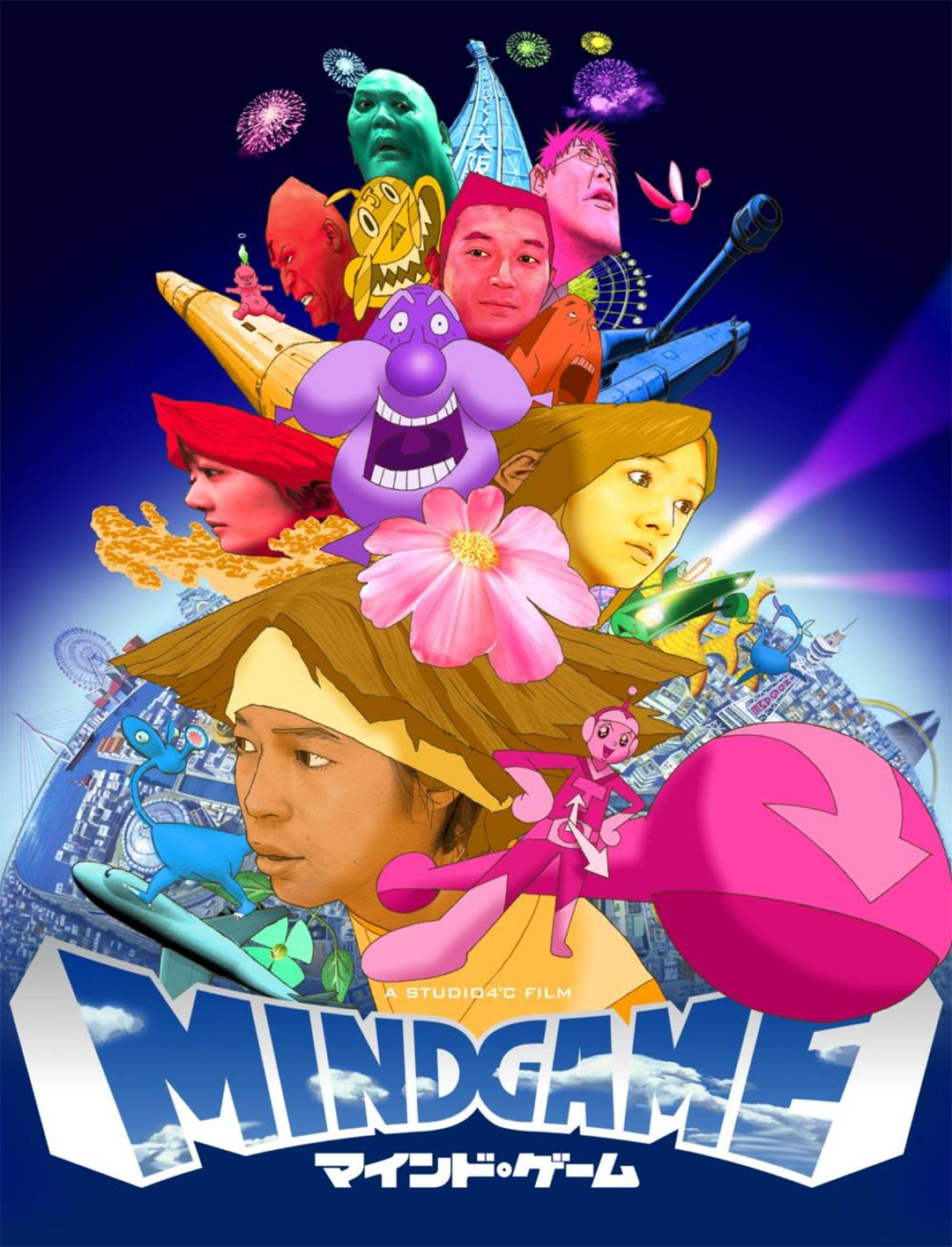 Mind Game Poster #1