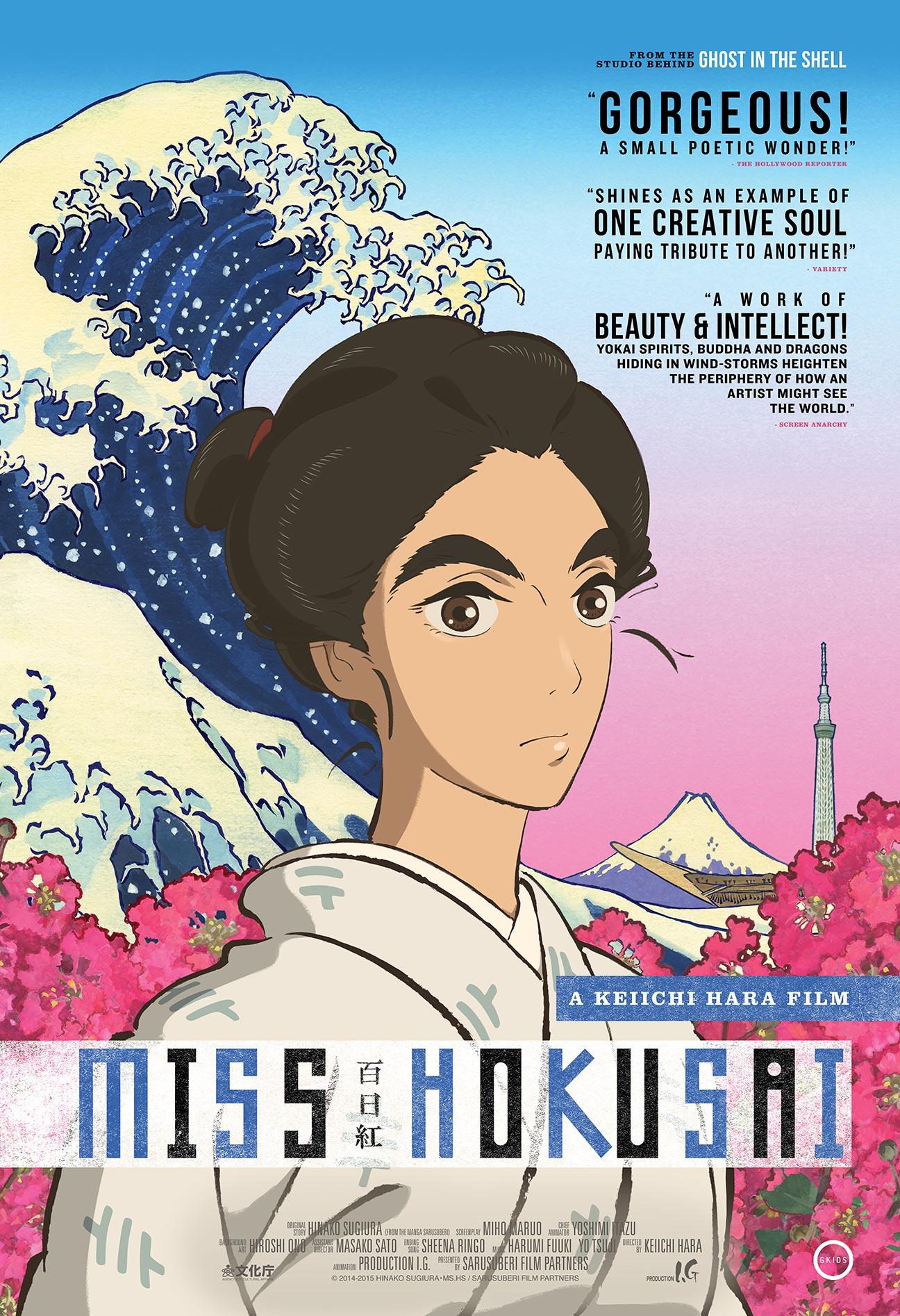 Miss Hokusai Poster #1