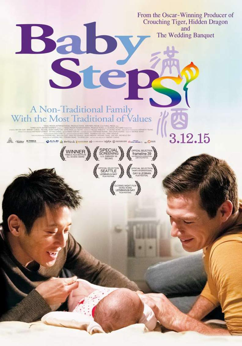 Baby Steps Poster #1