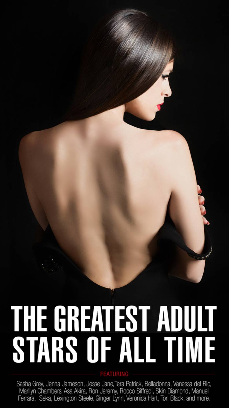 X-Rated 2: The Greatest Adult Stars of All Time! Poster #1