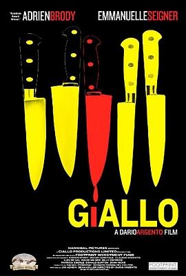 Giallo Poster #1