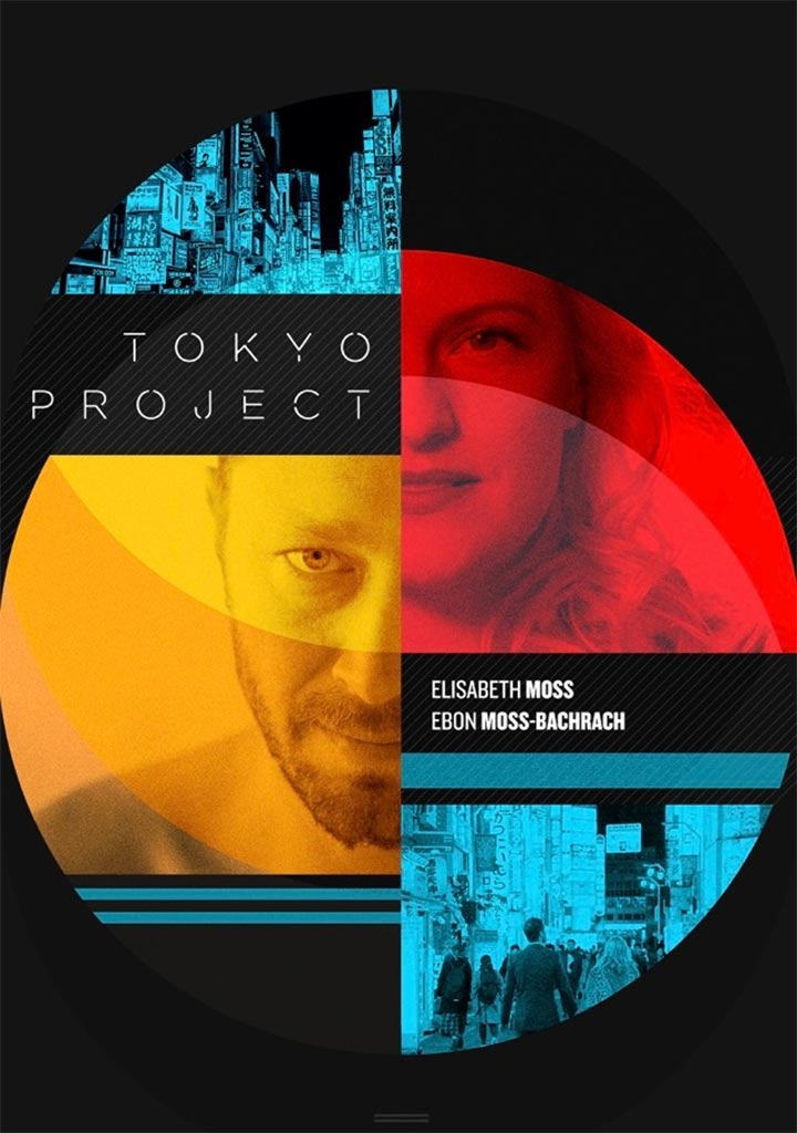 Tokyo Project Poster #1