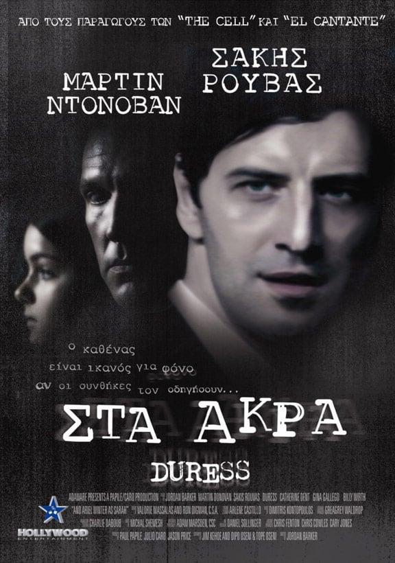 Duress Poster #1