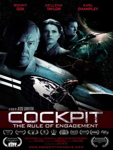 Cockpit: The Rule of Engagement Poster #1