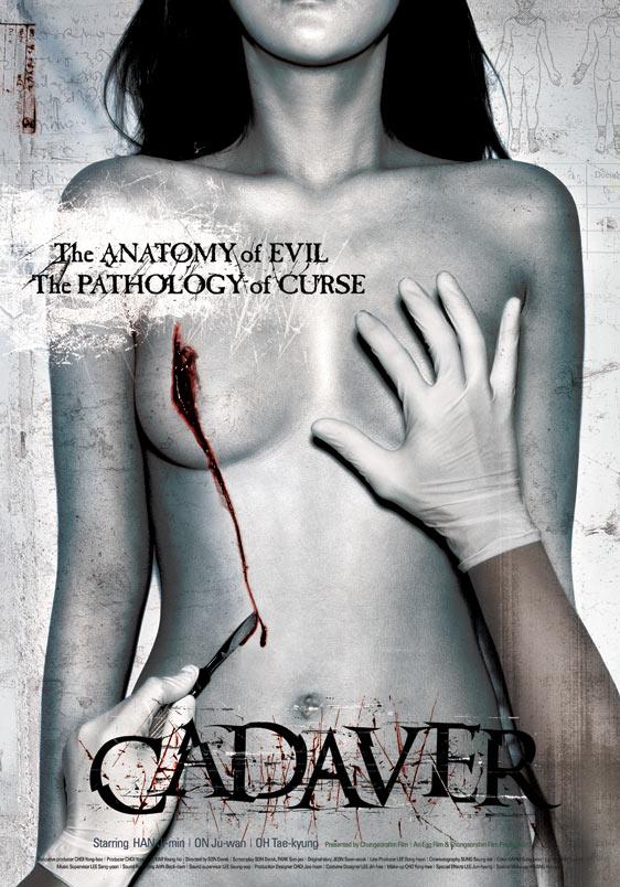 Cadaver Poster #1