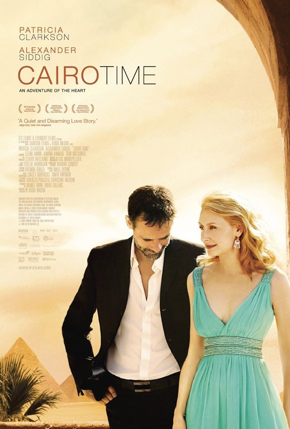 Cairo Time Poster #2