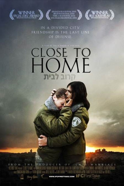 Close to Home Poster #1