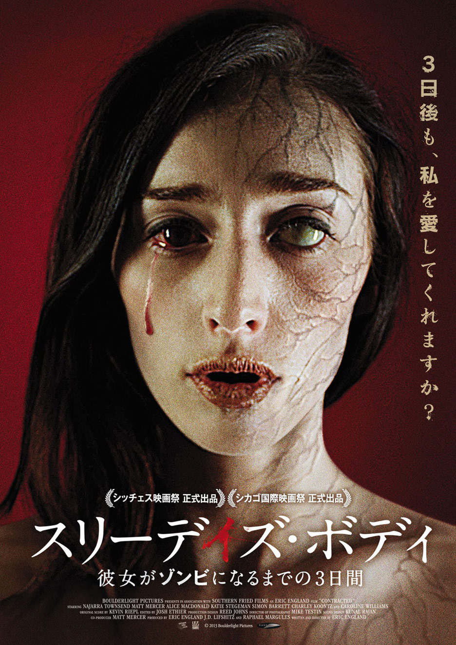 Contracted Poster #2