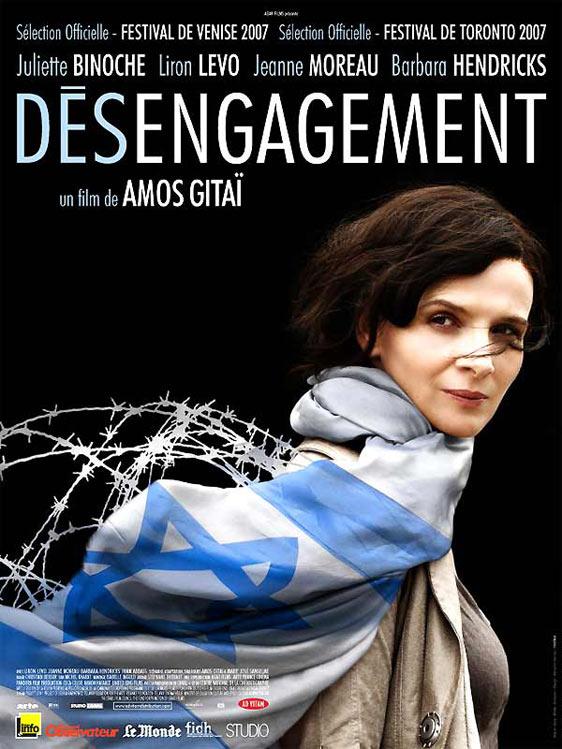 Disengagement Poster #1
