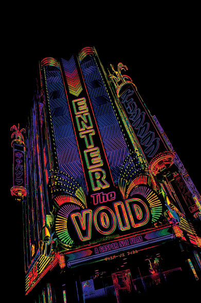 Enter the Void Poster #1