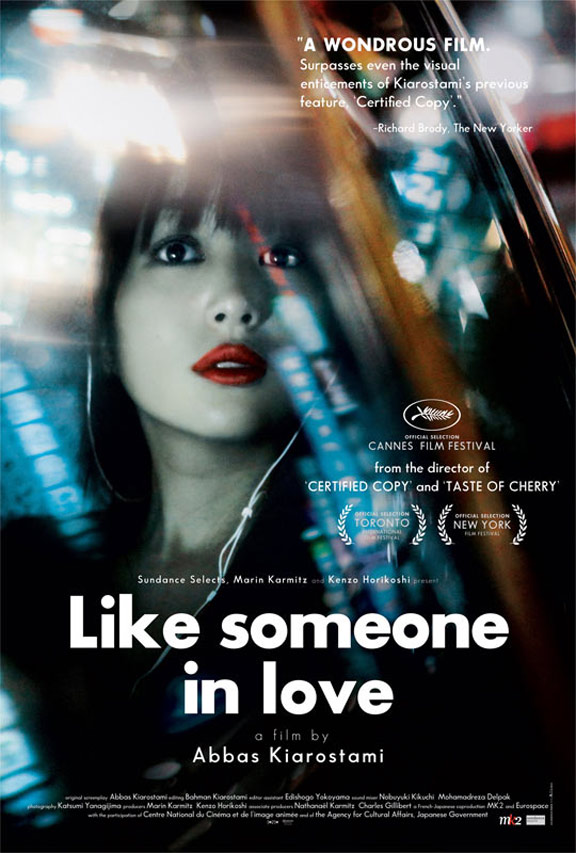 Like Someone in Love Poster #1