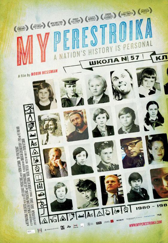 My Perestroika Poster #1