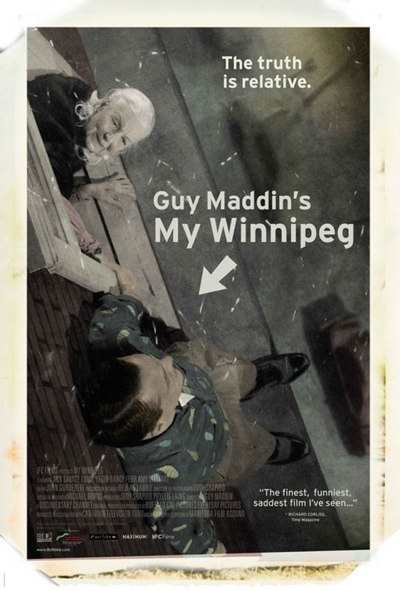 My Winnipeg Poster #1