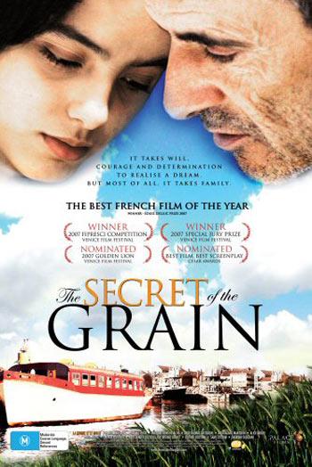 The Secret of the Grain Poster #1