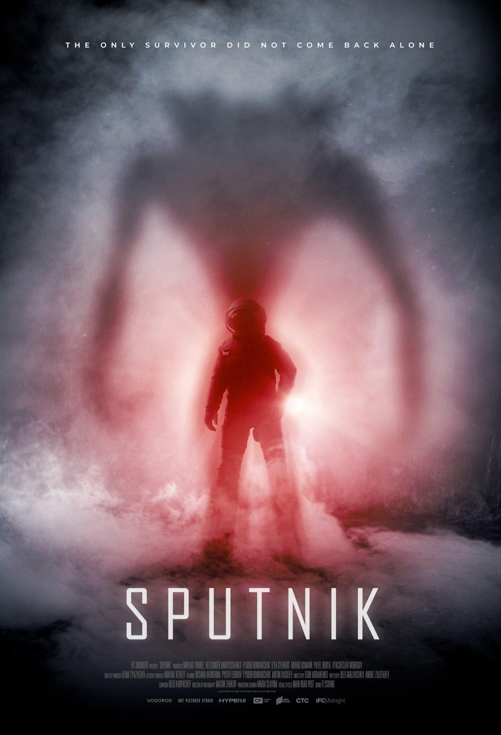 Sputnik Poster #1