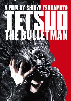 Tetsuo: The Bullet Man Poster #1