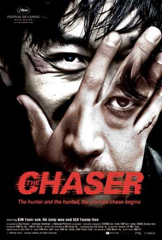The Chaser (Chugyeogja) Poster #2