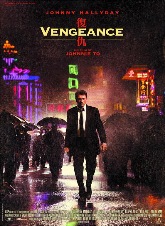 Vengeance Poster #2