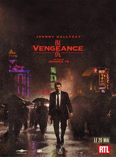 Vengeance Poster #1
