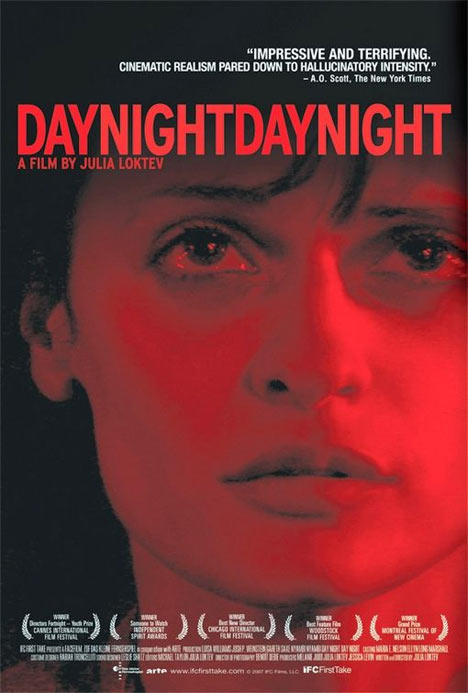 Day Night Day Night Poster #1
